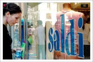 Покупки в Италии фото