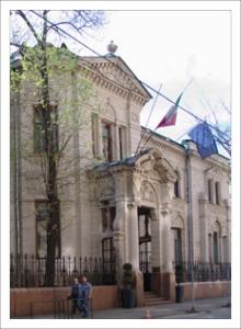 Посольство Италии в России фото